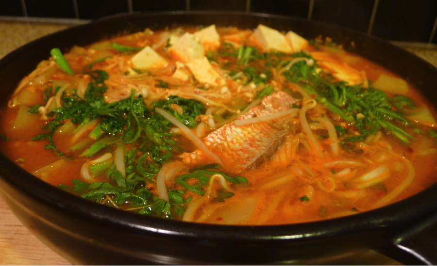 Spicy Korean Fish Soup (Maeuntang)